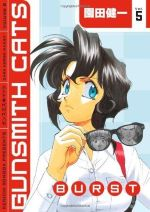 Front cover of Gunsmith Cats